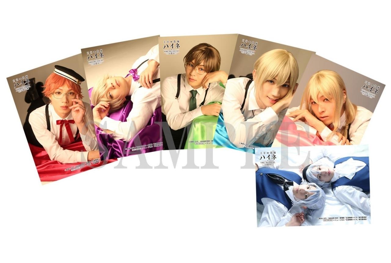 『王室教師ハイネ』ミュージカル第2弾の衣装展が開催決定!