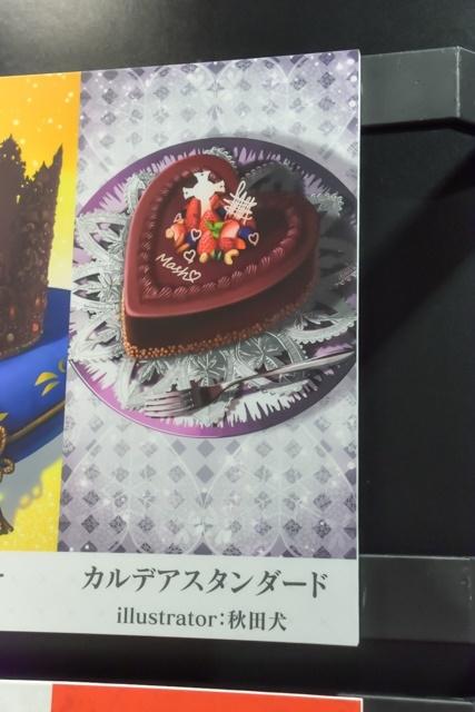 『Fate/Grand Order -絶対魔獣戦線バビロニア-』の感想&見どころ、レビュー募集(ネタバレあり)-27