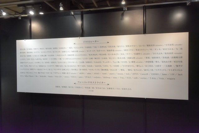 『Fate/Grand Order -絶対魔獣戦線バビロニア-』の感想&見どころ、レビュー募集(ネタバレあり)-30