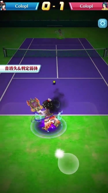 テニスの王子様-26