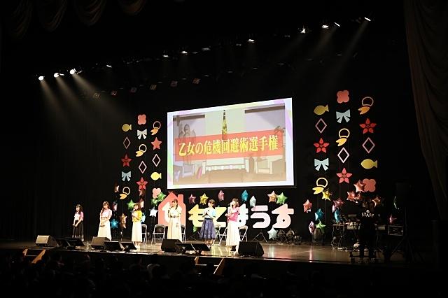 『ひもてはうす』洲崎綾、明坂聡美、三森すずこ、上坂すみれ、西明日香、木野日菜、声優が6人が勢揃いした抱腹絶倒のイベントレポート