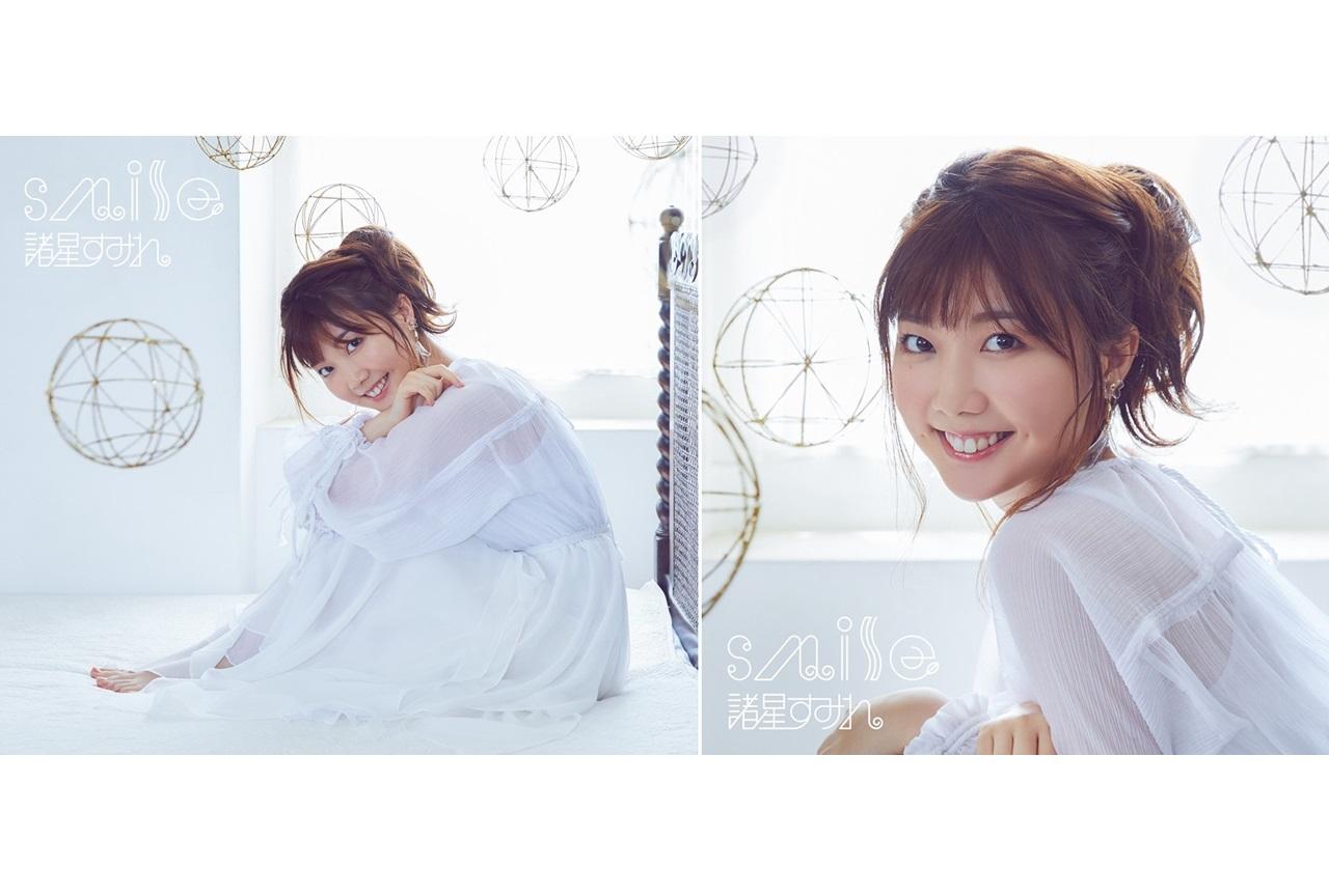 声優・諸星すみれのデビューミニアルバムが10月30日に発売決定