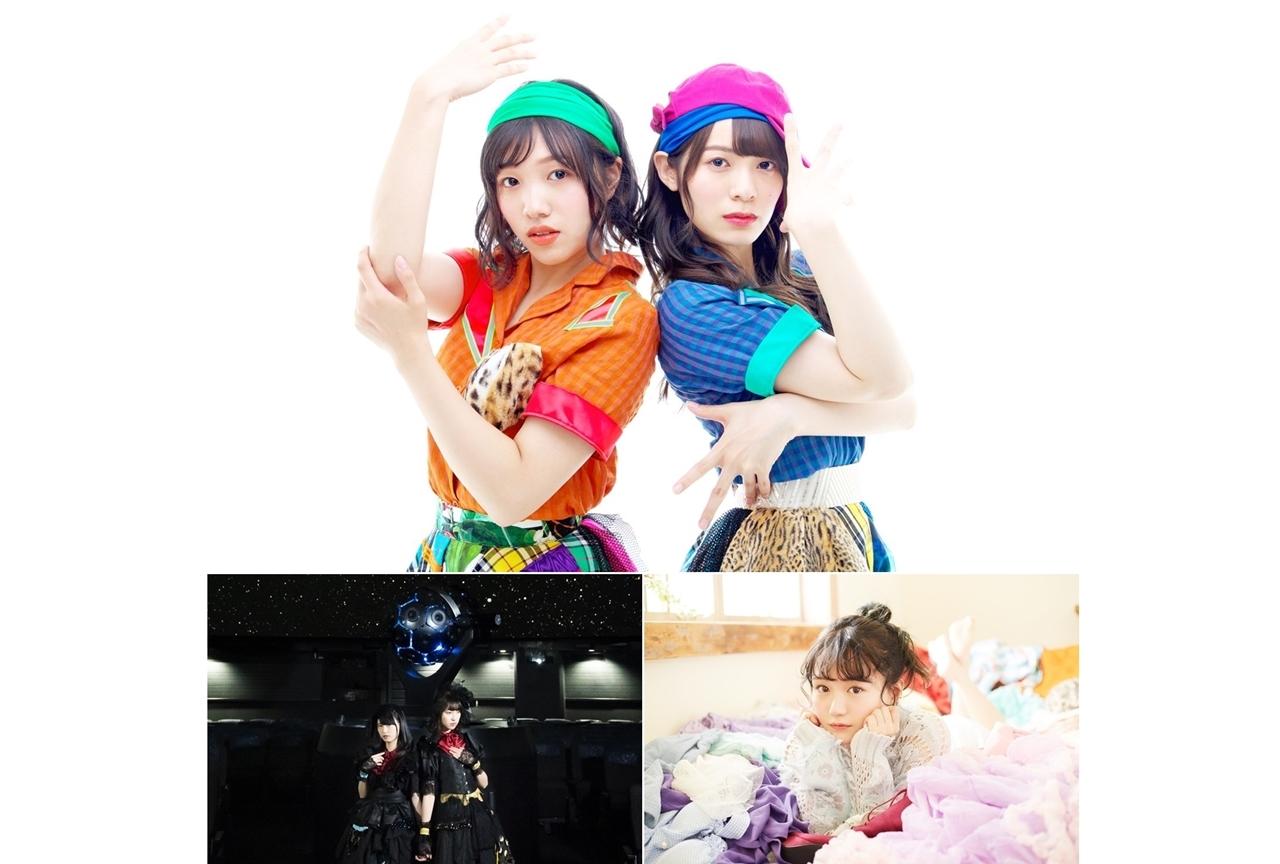 LIVE「ちく☆たむランド」Gothic×Luck、築田行子、尾崎由香が参戦
