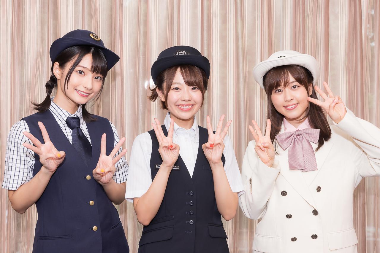 『三ツ星カラーズ』高田憂希、高野麻里佳、日岡なつみが鉄道会社の制服姿で上野の魅力を熱弁