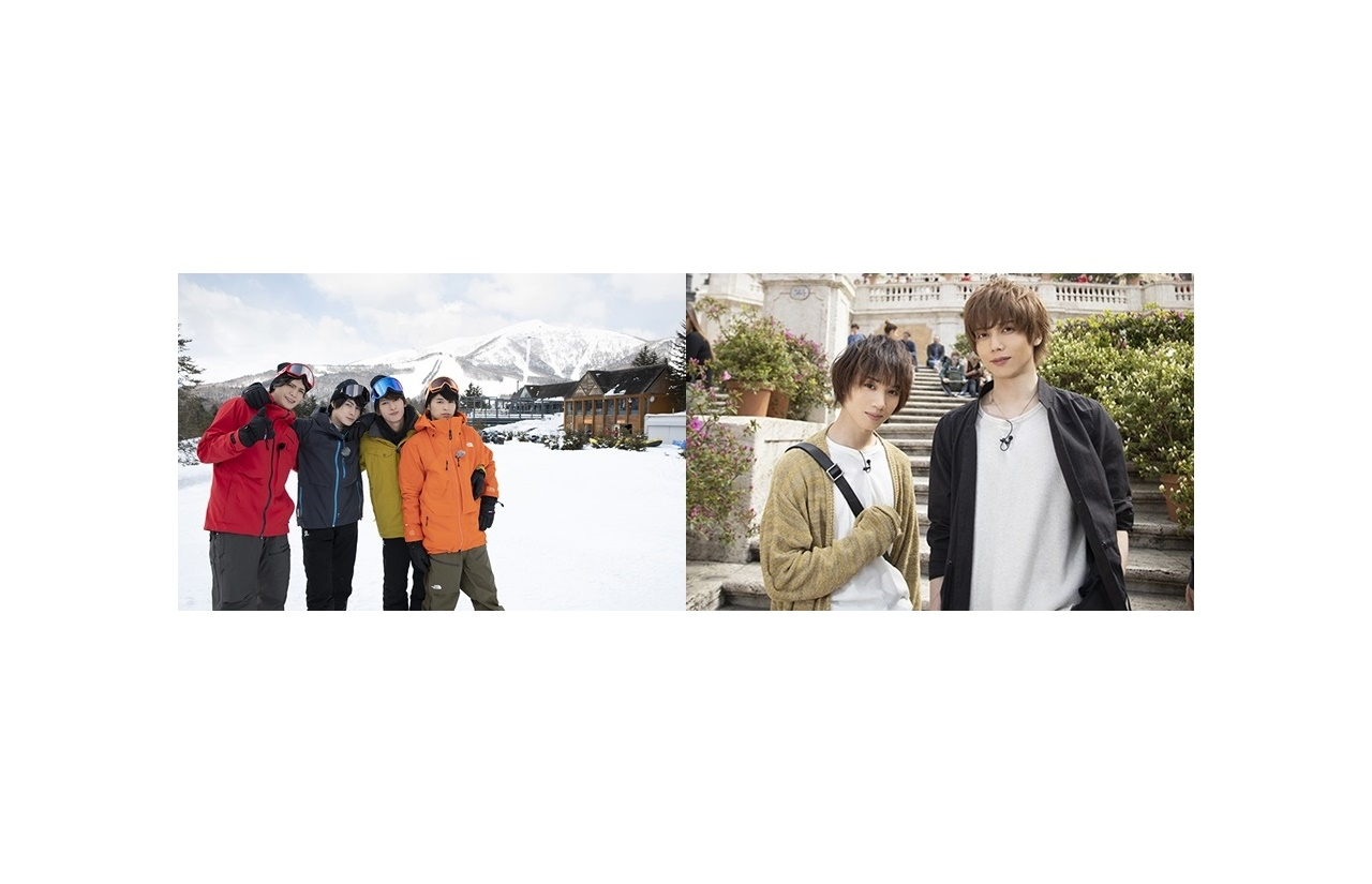 『たびメイト』新シーズン10月放送!植田圭輔ら俳優が国内外を旅行