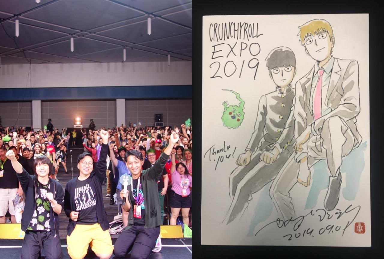 『モブサイコ100』Crunchyroll Expo2019のイベントレポ到着