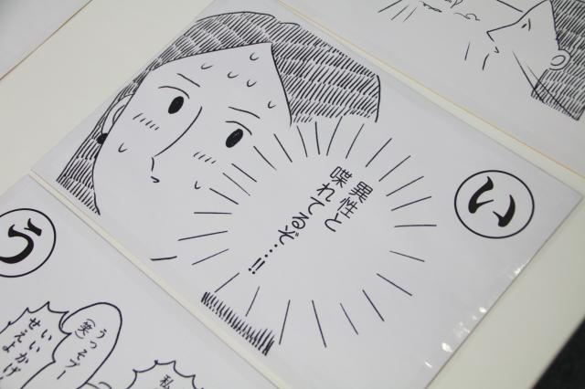 『裸一貫! つづ井さん』アニメイト限定特典 販売決定記念! アニメイトスタッフが身体を張ってPR第2弾:自作ジャンボかるたで遊んでみたの画像-8