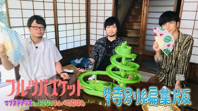 TVアニメ『フルーツバスケット』特番がパラビにて配信決定|出演:中村悠一、興津和幸、櫻井孝宏