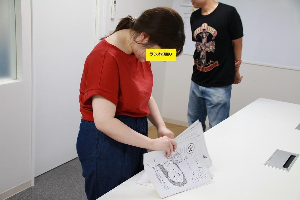 『裸一貫! つづ井さん』アニメイト限定特典 販売決定記念! アニメイトスタッフが身体を張ってPR第2弾:自作ジャンボかるたで遊んでみた