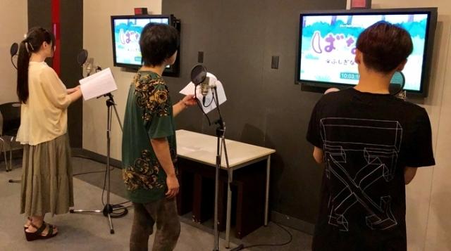 TVアニメ『ばなにゃ ふしぎななかまたち』10月1日よりテレビ東京系にて放送開始! ナレーションは優木かなさんが担当&アフレコ収録風景公開