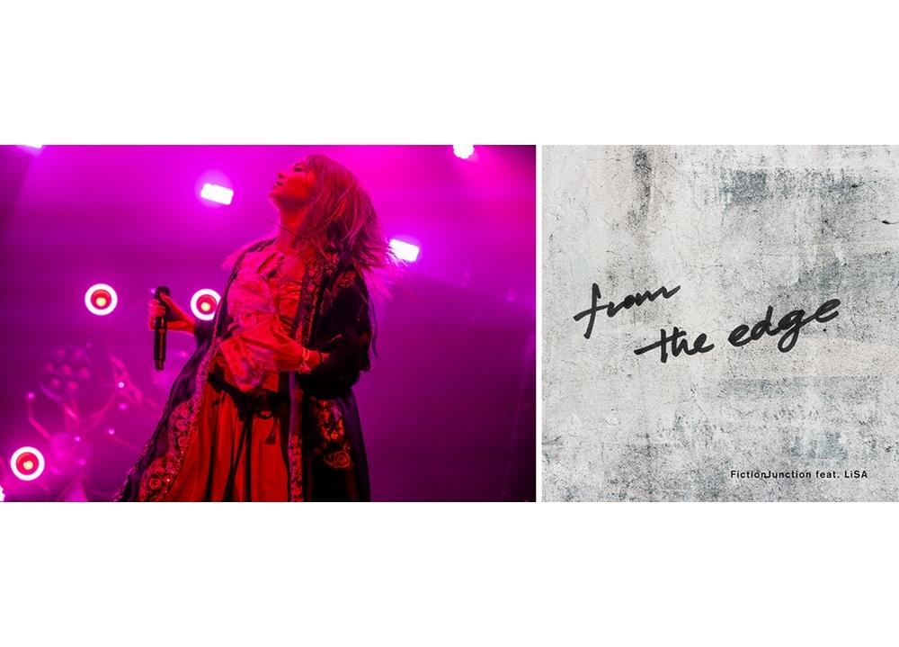 LiSAが歌う『鬼滅の刃』EDテーマ、計25冠を達成!
