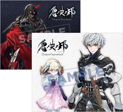 Tokyo RPG Factory 完全新作ゲームのオリジナル・サウンドトラック『鬼ノ哭ク邦 Original Soundtrack』が9月11日(水)に発売!の画像-2