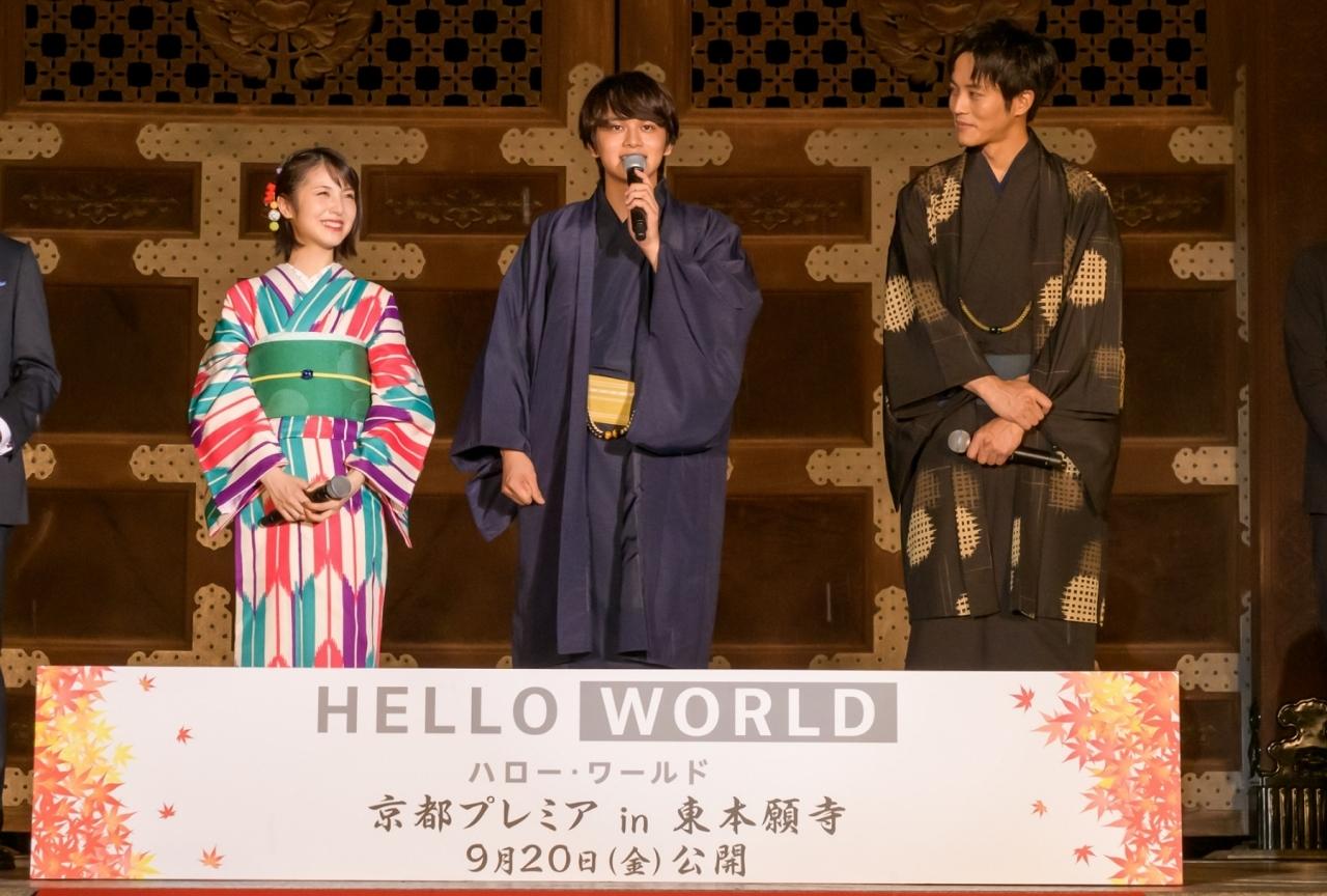 『HELLO WORLD』京都プレミアイベント公式レポート公開