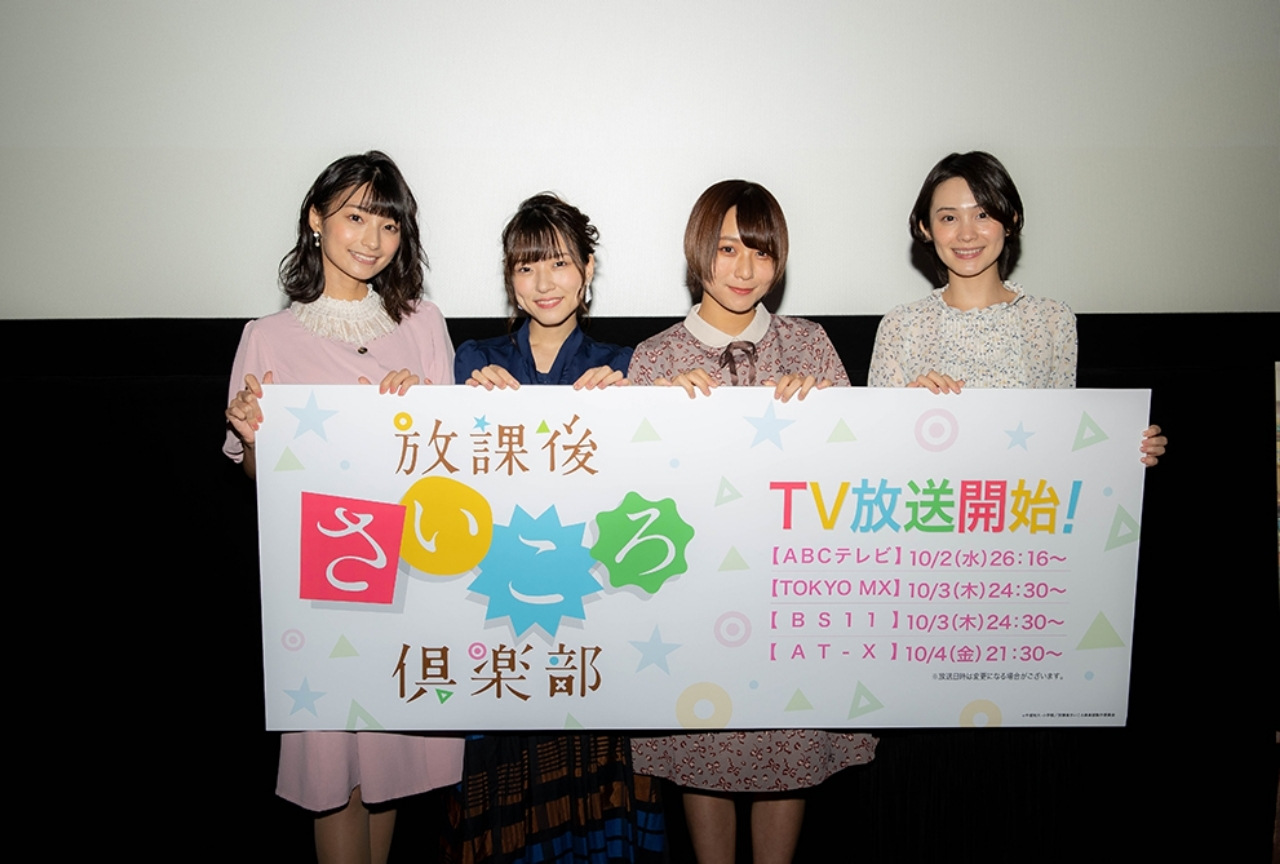 TVアニメ『放課後さいころ倶楽部』田上翔太役に天﨑滉平が決定!