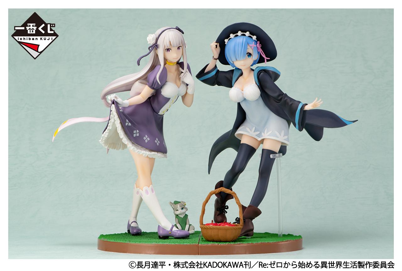 最新作「一番くじ リゼロ」が2019年10月12日(土)より順次発売予定