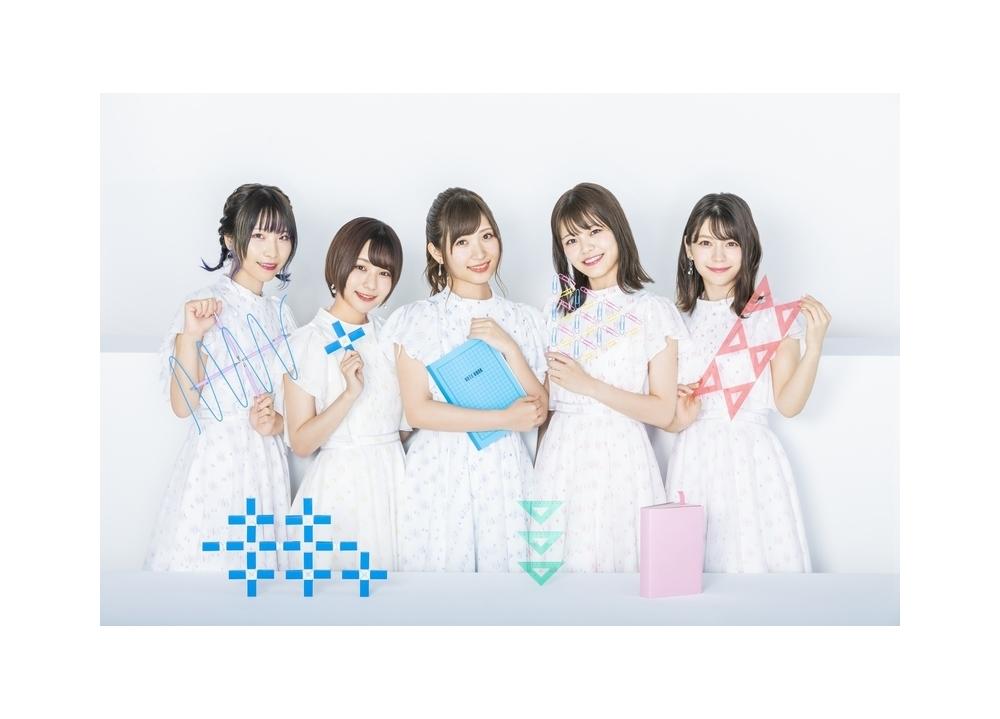 『ぼく勉』音楽ユニット「Study」が5人になってパワーUP!