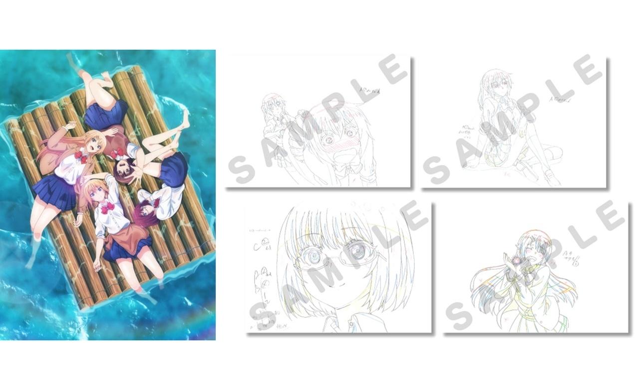 夏アニメ『ソウナンですか?』BDBOXパッケージイラストが公開