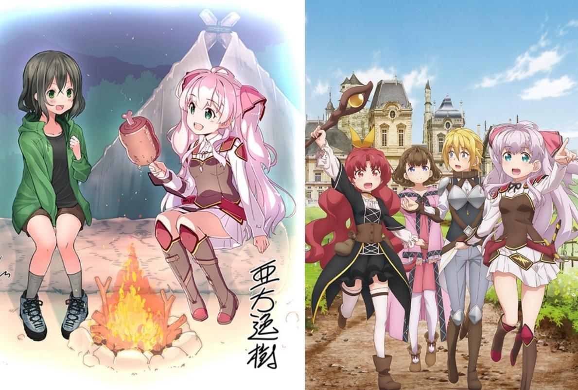 秋アニメ『のうきん』と『ヤマノススメ』のスペシャルコラボが決定