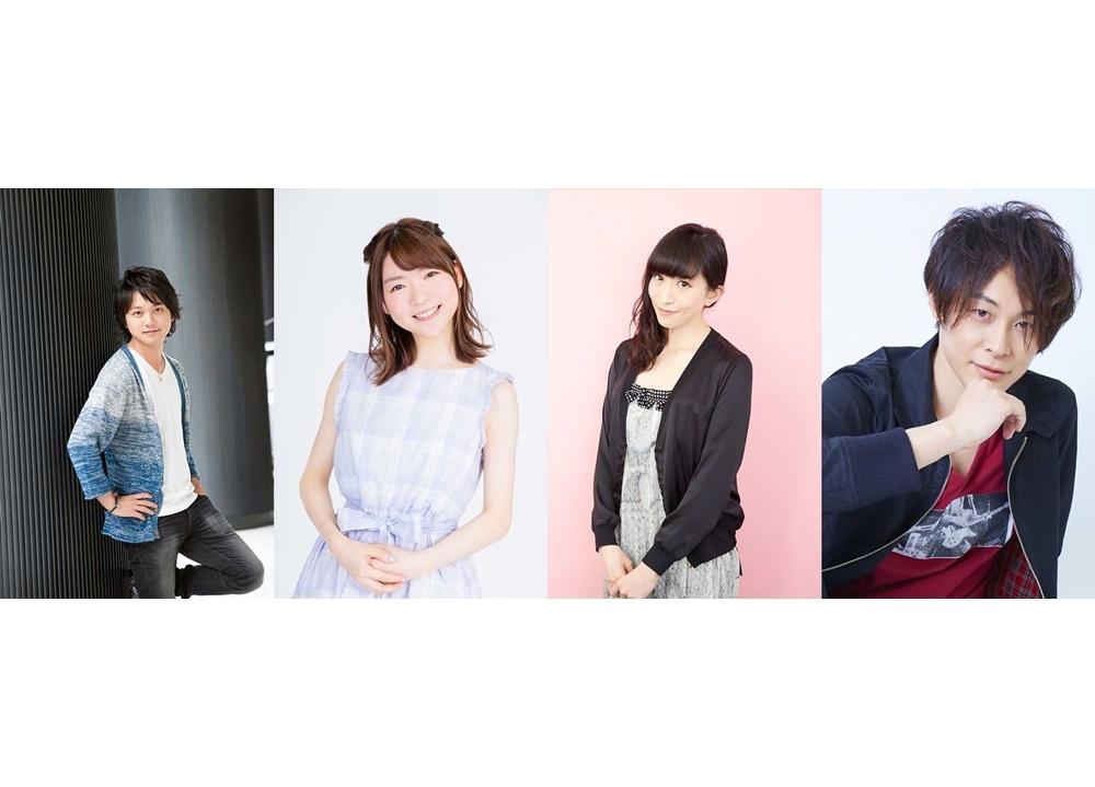 『YU-NO』最終回直前!生放送特番が9月23日配信決定
