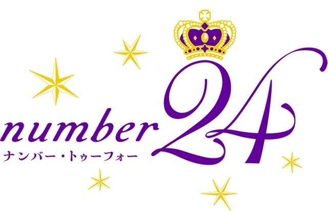 number24-2