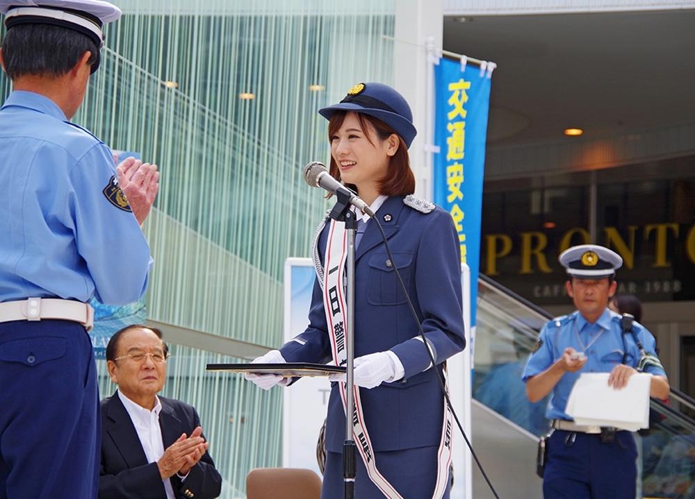 『青春ブタ』瀬戸麻沙美が、藤沢警察署一日署長に就任!