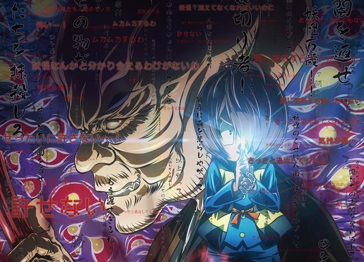 『ゲゲゲの鬼太郎』(第6期)が第76話より「最終章ぬらりひょん編」に突入