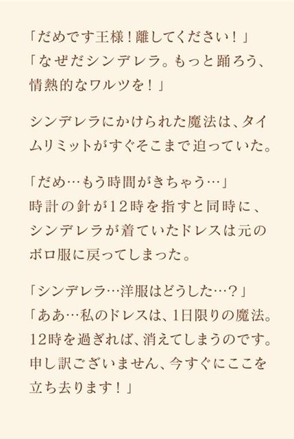 梶裕貴さんと竹達彩奈さんご結婚! ファンの方からの祝福のコメントまとめ!-5