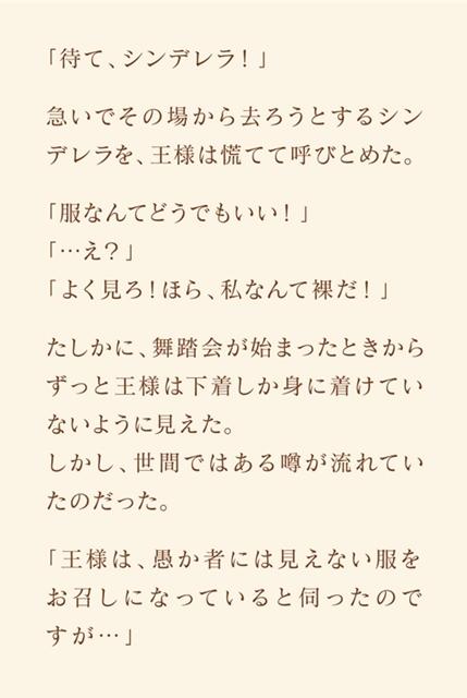 梶裕貴さんと竹達彩奈さんご結婚! ファンの方からの祝福のコメントまとめ!-6