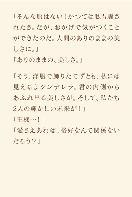 梶裕貴さんと竹達彩奈さんご結婚! ファンの方からの祝福のコメントまとめ!-7