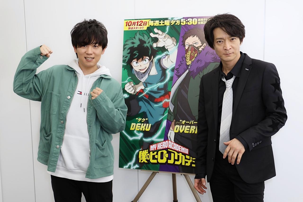 『僕のヒーローアカデミア』山下大輝×津田健次郎インタビュー
