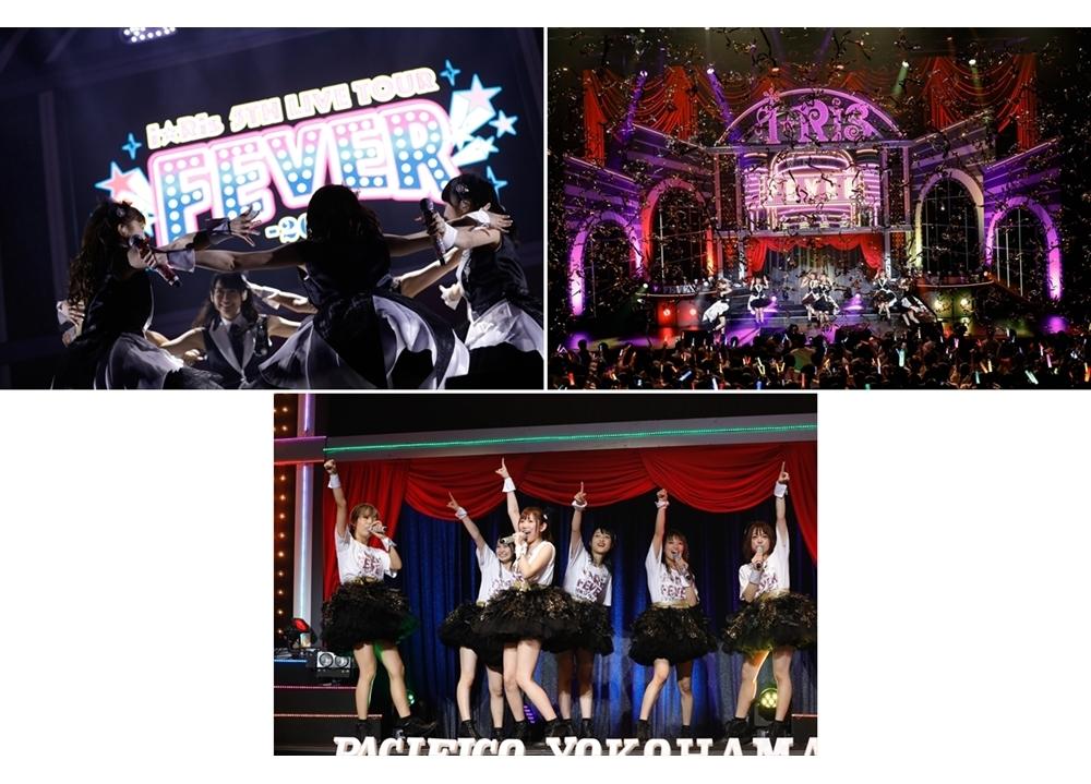 i☆Risの最新ライブBD&DVDよりダイジェスト映像解禁!