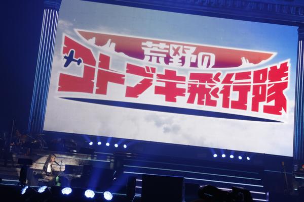 Animelo Summer Live-27
