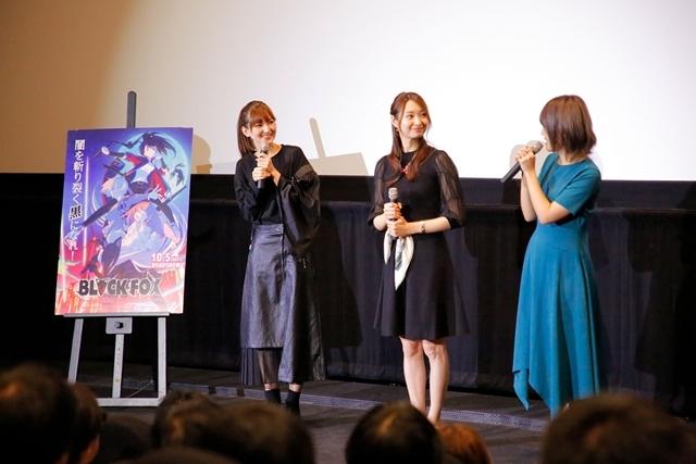 劇場アニメ『BLACKFOX』七瀬彩夏さん・戸松遥さん・大地葉さん登壇! 初日舞台挨拶でアフレコやオーディションの思い出を語る-2