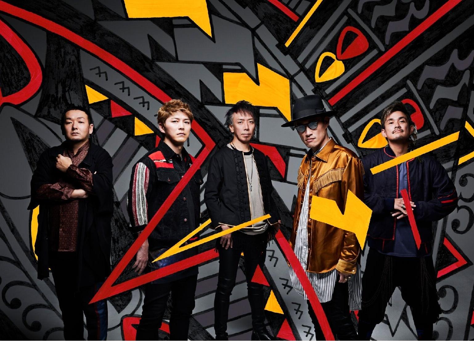 「FLOW 超会議 2020 ~アニメ縛りリターンズ~」2月24日 開催決定
