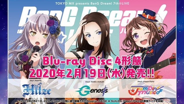 BanG Dream!-3