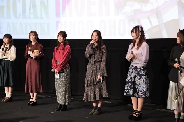 秋アニメ『超人高校生たちは異世界でも余裕で生き抜くようです!』小林裕介さん、日高里菜さんら声優陣8名が登壇した先行上映会公式レポート到着!