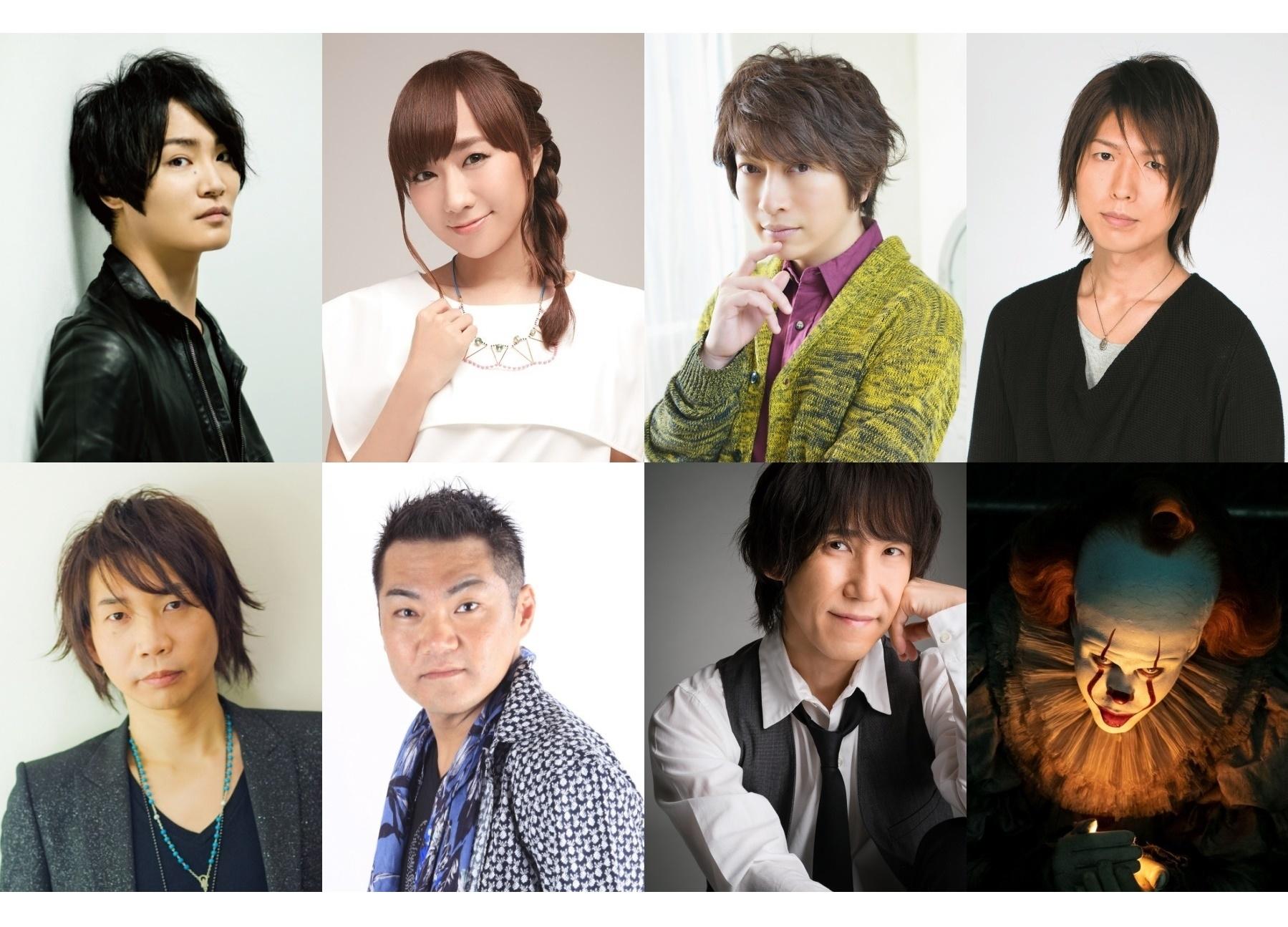 『IT/イット』完結編 豪華日本語版吹替陣が公開