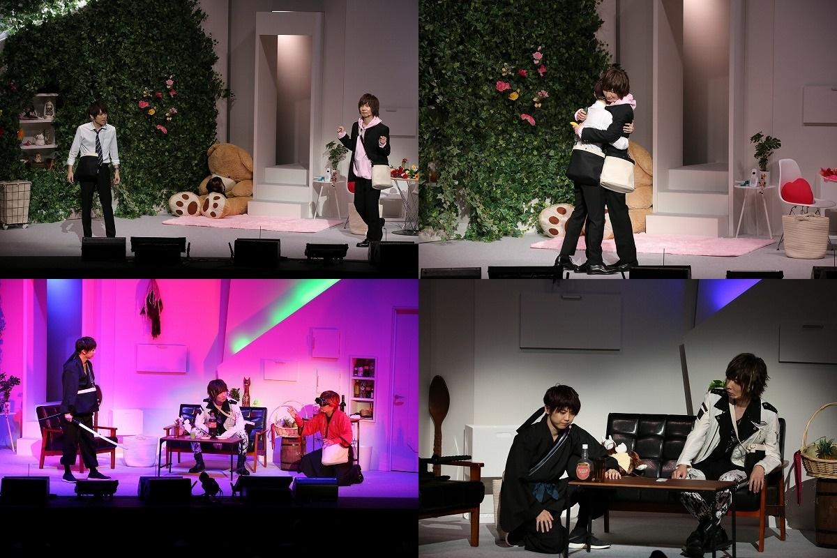 「AD-LIVE ZERO」千葉公演1日目(昼・夜公演)レポート