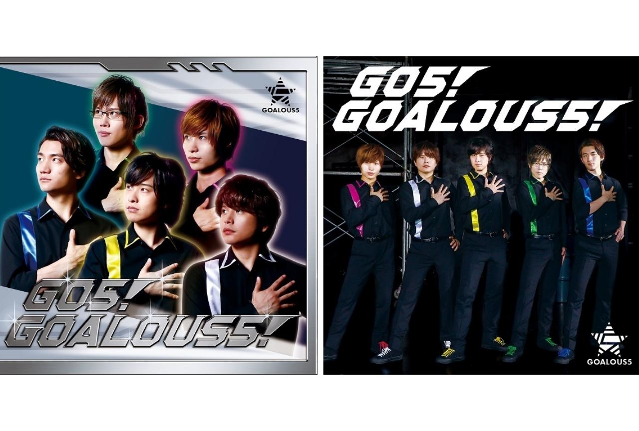 「GOALOUS5」 初のテーマソングCD予約受付を開始&コメント到着