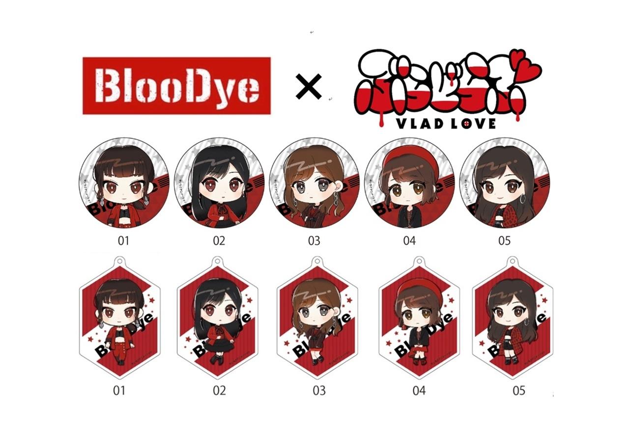 声優・高槻かなこ率いるユニット・BlooDyeの1stSGが発売