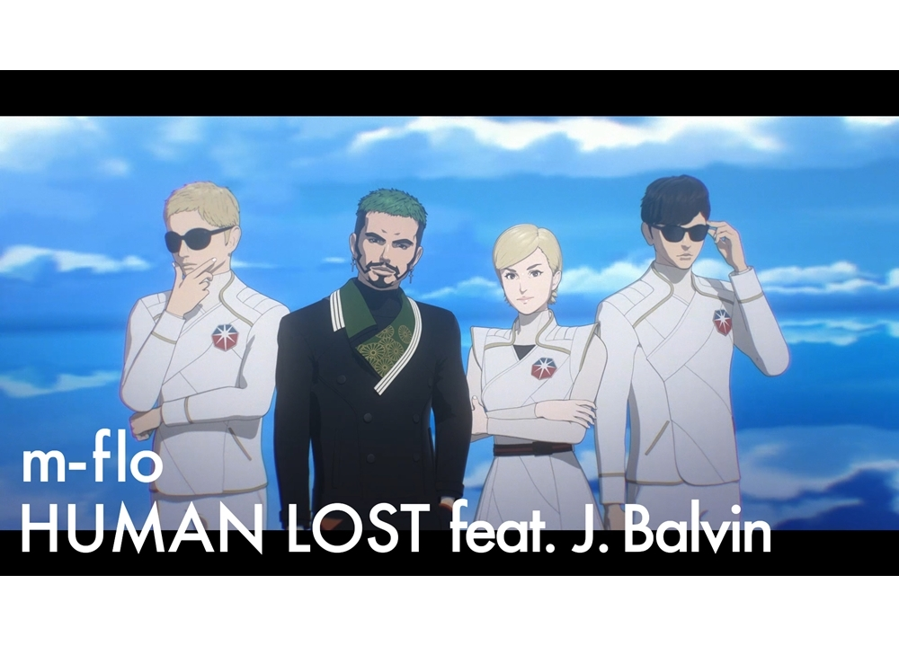『HUMAN LOST 人間失格』主題歌MVが全世界で話題に!