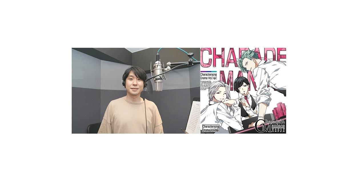 『シャレマニ』キャラソン&ドラマCDよりキャストインタビュー第1弾!
