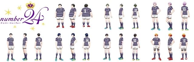 『number24』児玉卓也さん・熊谷健太郎さんら追加声優7名を発表! それぞれが演じるキャラクターのビジュアルも公開-1