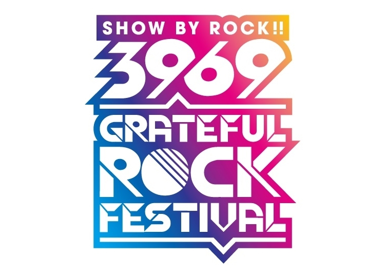 """「SHOW BY ROCK!!」3969 GRATEFUL ROCK FESTIVAL""新たな出演者が発表"