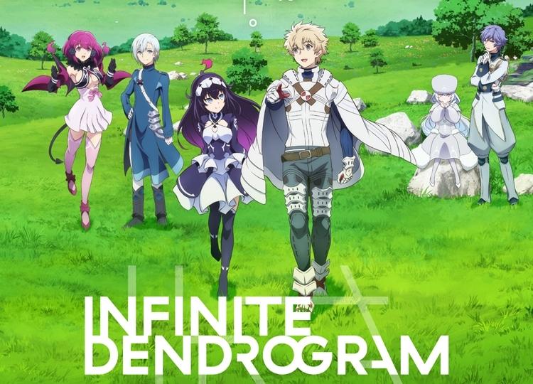 TVアニメ『インフィニット・デンドログラム』2020年1月放送