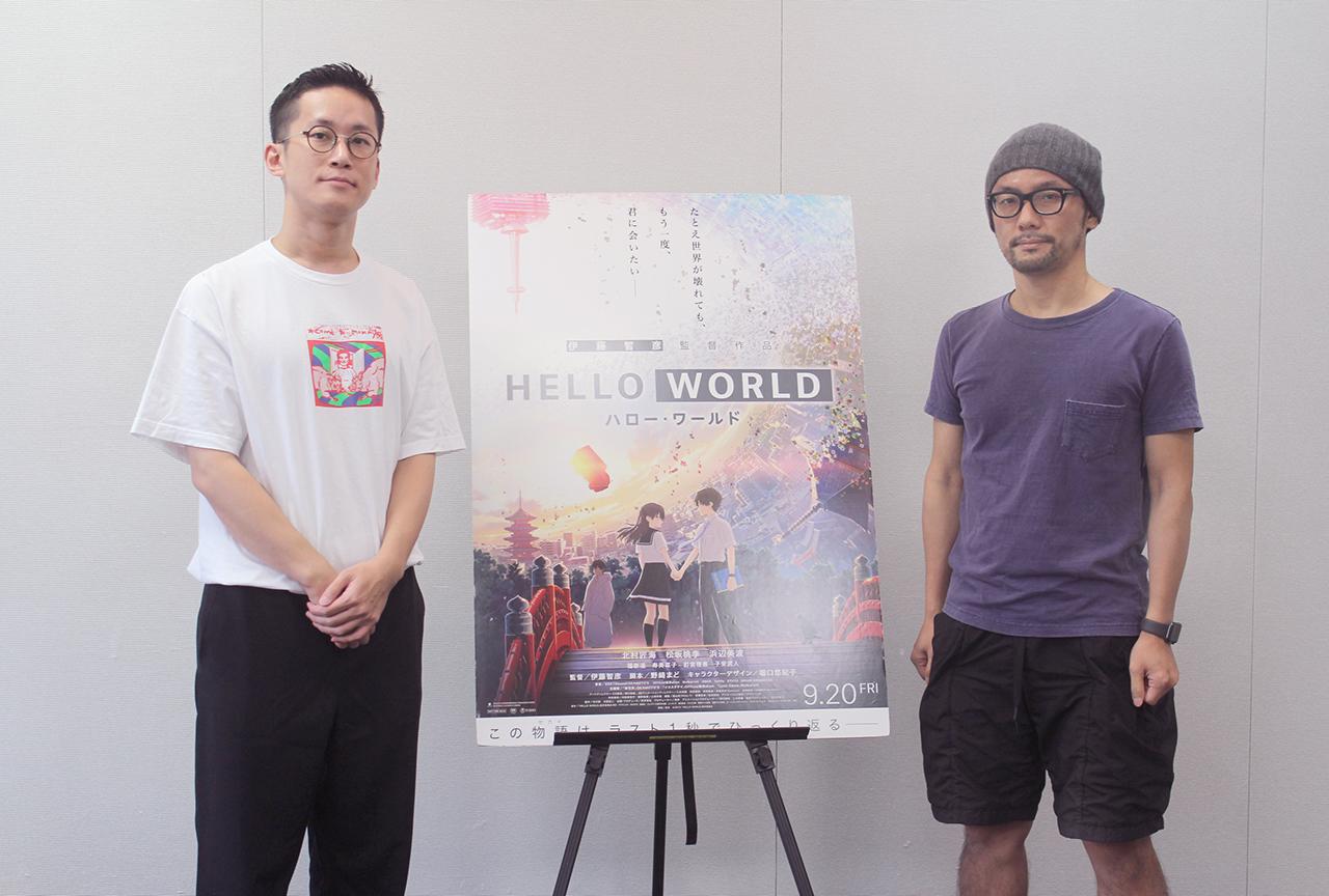 劇場アニメ『HELLO WORLD(ハロー・ワールド)』監督×プロデューサー対談