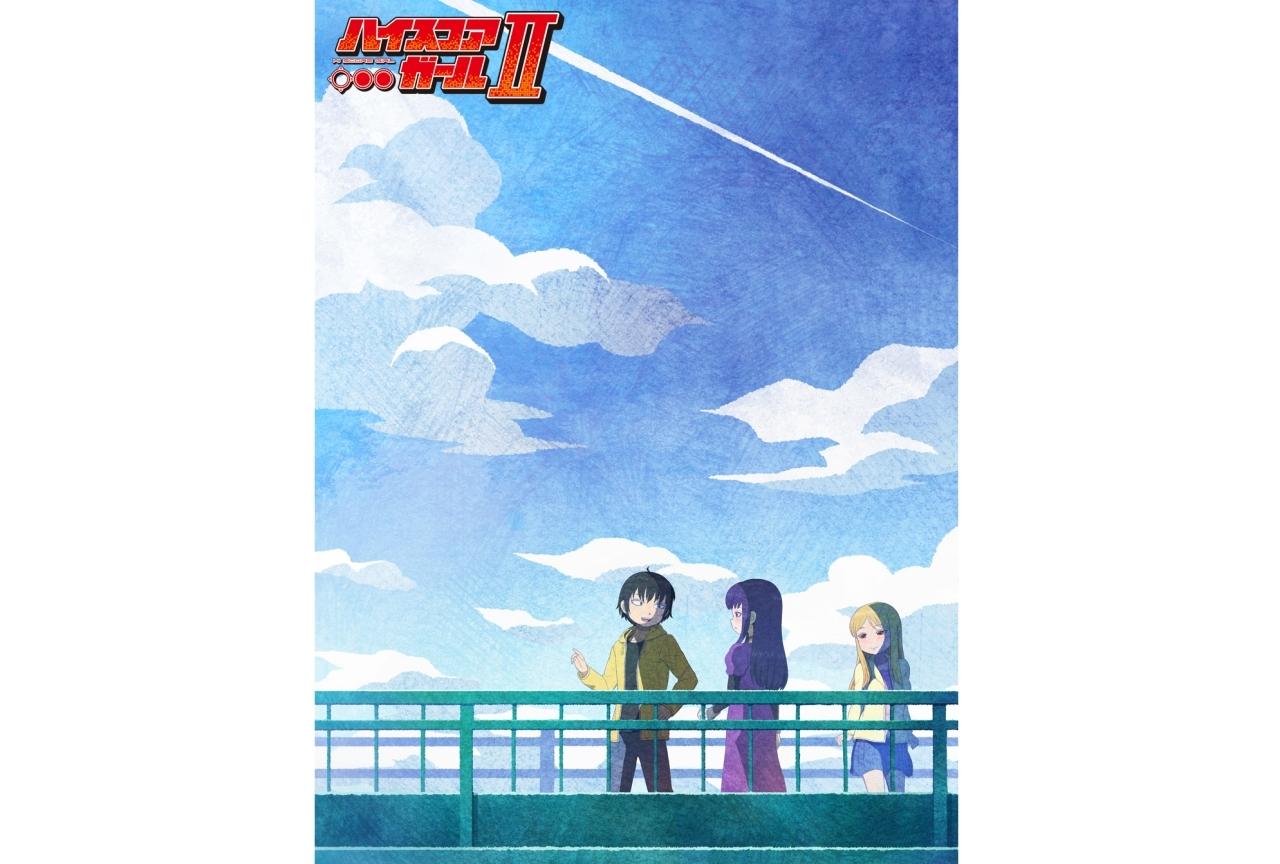 秋アニメ『ハイスコアガールⅡ』5つの見どころ紹介