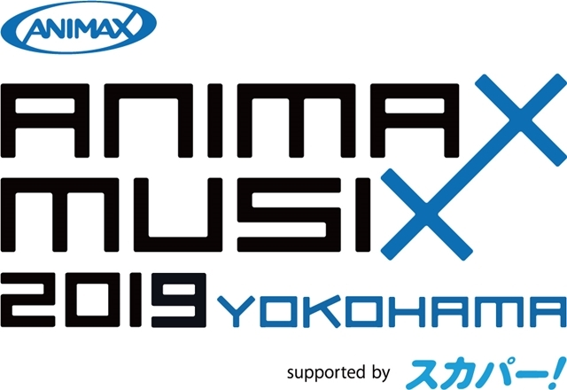 ANIMAX MUSIX-11