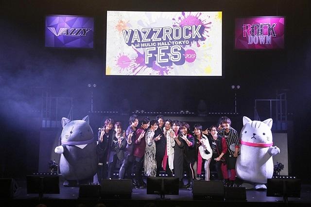 『VAZZROCK FES 2019』千秋楽公演をレポート