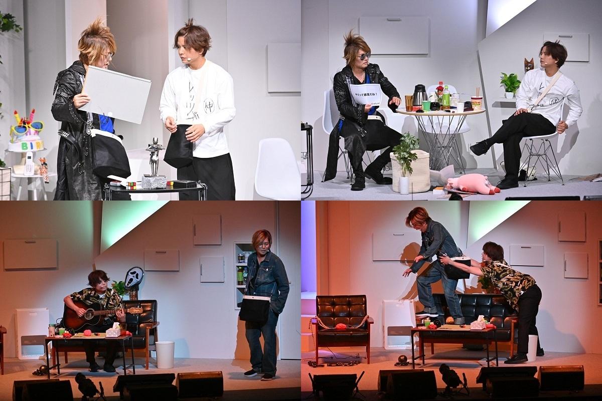 「AD-LIVE ZERO」千葉公演2日目(昼・夜公演)レポート